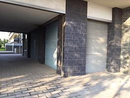 Local en alquiler en calle La Catalana, Sant Adrià de Besos - 329032594