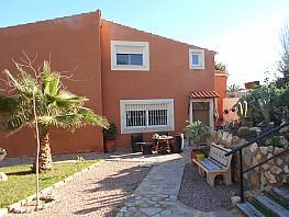 Freistehendes haus in verkauf in barrio Calle Parra, Raspeig in San Vicente del Raspeig/Sant Vicent del Raspeig - 398153388