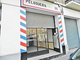 Foto - Local comercial en alquiler en calle Las Fuentes, Las Fuentes – La Cartuja en Zaragoza - 396718458