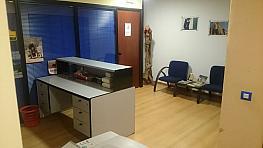 Vistas - Local comercial en alquiler en calle Victoria, Marianao, Can Paulet en Sant Boi de Llobregat - 303121986