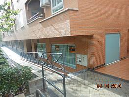 Fachada - Local comercial en alquiler en calle Circunvalacion, Daganzo de Arriba - 314912215
