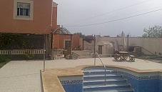 Cortijos Almería, La Cañada de San Urbano