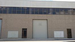 Detalles - Nave industrial en alquiler en calle Arrahona, Barbera del Vallès - 320730447