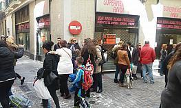 Fachada - Local comercial en alquiler en calle San Jose, Mentidero - Teatro Falla - Alameda en Cádiz - 266432086