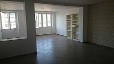 Vistas - Oficina en alquiler en calle Juan Ramón Jiménez, El Raval - Centro en Elche/Elx - 162316258