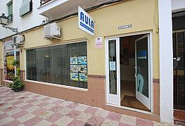 Fachada - Local en alquiler en calle Jaén, San Pedro Centro en Marbella - 335213562