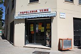 Fachada - Local comercial en alquiler en calle Palou de Reguer, Sa Indioteria en Palma de Mallorca - 275881639