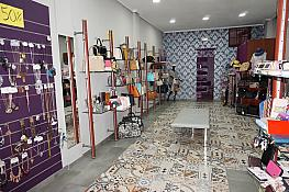 Detalles - Local comercial en alquiler en calle Libertad, Centro en San Vicente del Raspeig/Sant Vicent del Raspeig - 330144418