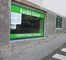 Fachada - Local comercial en alquiler en calle Palavea, Palavea-Mesoiro-Feans en Coruña (A) - 363029334