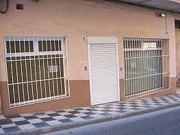 Fachada - Local comercial en alquiler en calle Segóbriga, Cuenca - 326694481