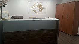 Vestíbulo - Oficina en alquiler en calle Serano, Recoletos en Madrid - 340302945
