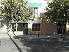Fachada - Local comercial en alquiler en calle Segunda Aguada, La Paz - Segunda Aguada - Loreto en Cádiz - 397614475