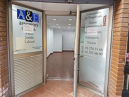 Fachada - Local comercial en alquiler en calle Joaquim Valls, El Verdum en Barcelona - 305442318