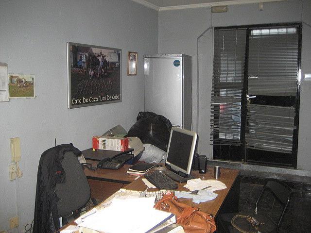 Despacho - Nave industrial en alquiler en calle Rosas, Manises - 161049970
