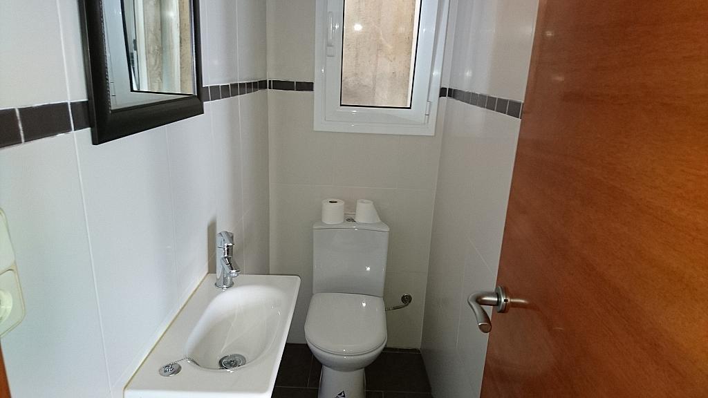 Baño - Apartamento en venta en calle Vall de Sol, Llançà - 323957027