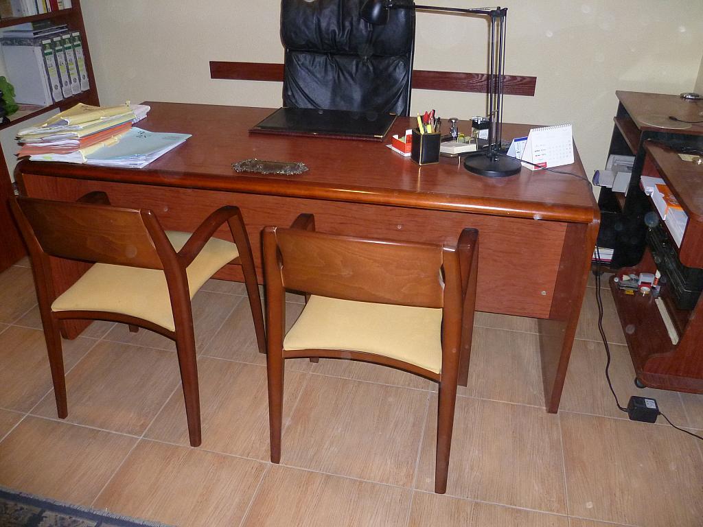Oficina en alquiler en rambla Nova, Eixample Tarragona en Tarragona - 218251681