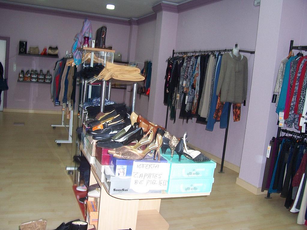 Local comercial en alquiler en Alhama de Murcia - 171127952