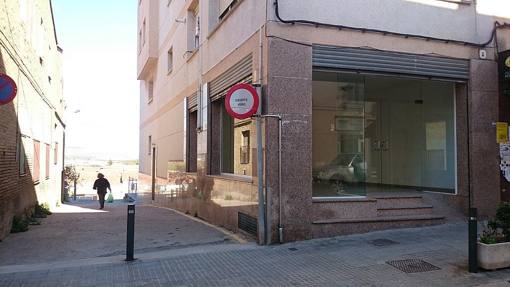 Local comercial en alquiler en calle Sant Pere, Masquefa Pueblo en Masquefa - 226864875