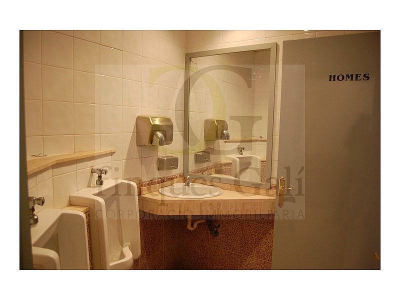 DSC_1535 (Small).JPG - Local comercial en alquiler opción compra en Sant Vicenç de Castellet - 285139805