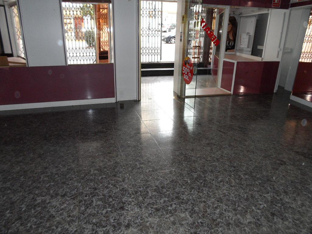Detalles - Local comercial en alquiler en calle Estatut, Sant Andreu de la Barca - 250463056