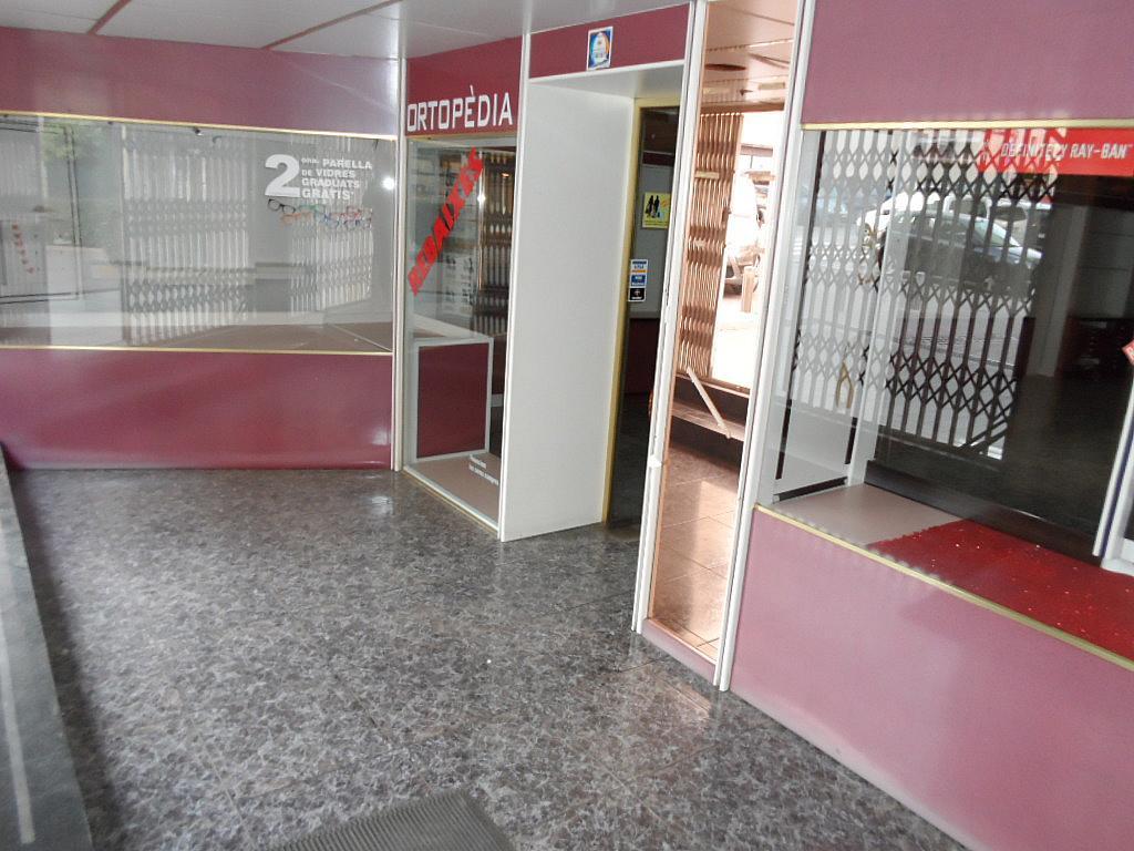 Detalles - Local comercial en alquiler en calle Estatut, Sant Andreu de la Barca - 250463092