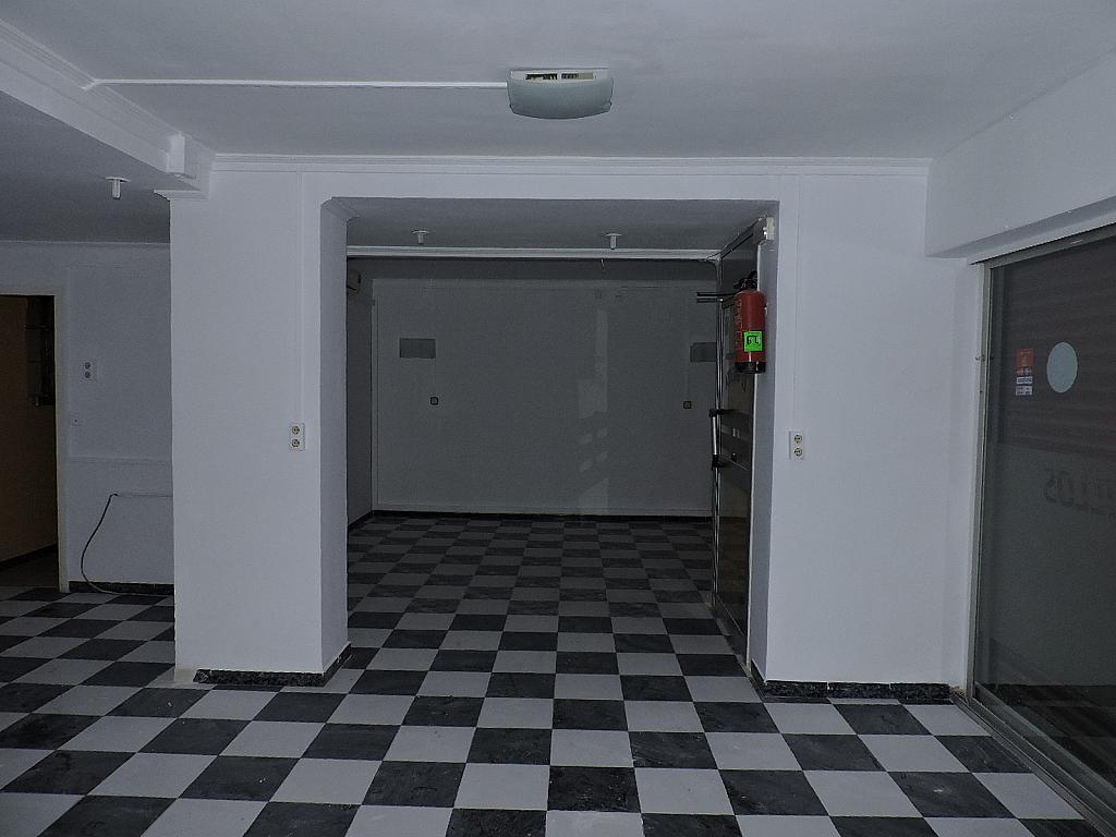 Local en alquiler en Gavarra en Cornellà de Llobregat - 249928404