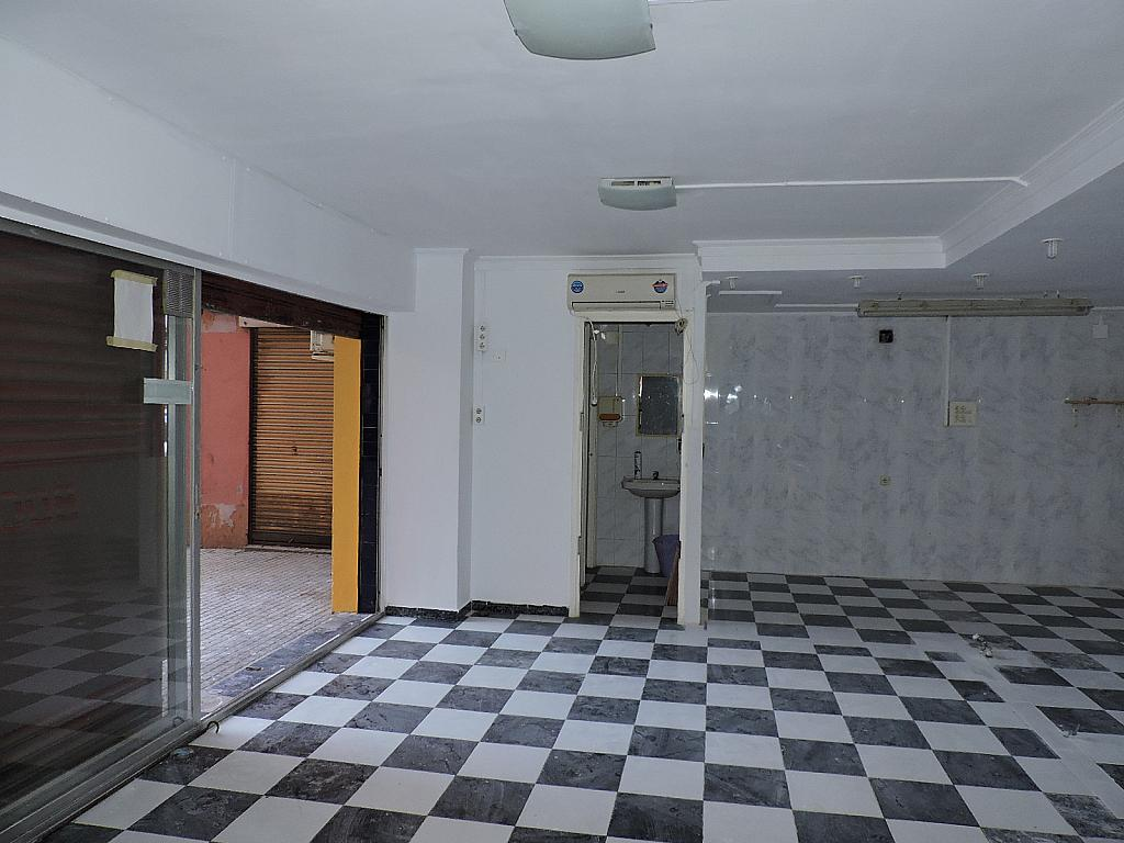 Local en alquiler en Gavarra en Cornellà de Llobregat - 249928421