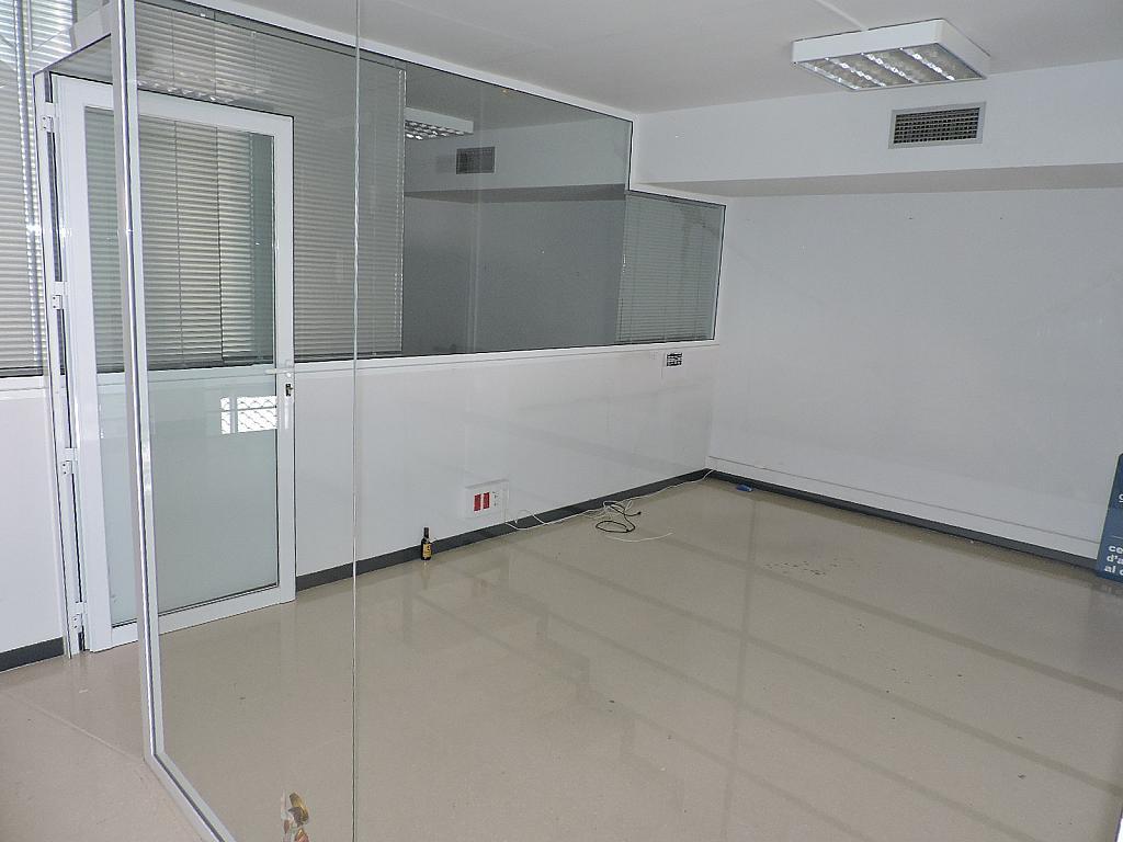 Local comercial en alquiler en Centre o Can Nadal en Sant Feliu de Llobregat - 286927716