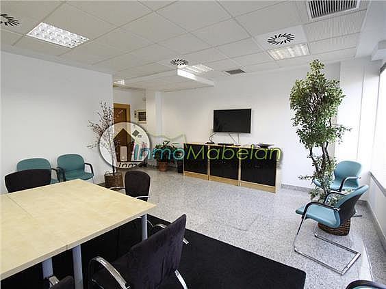 Oficina en alquiler en El Pinar-Punta Galea en Rozas de Madrid (Las) - 397938747