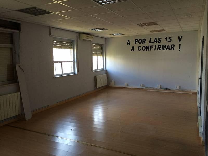 Foto - Nave industrial en alquiler en calle Montalvo, Salamanca - 303483365