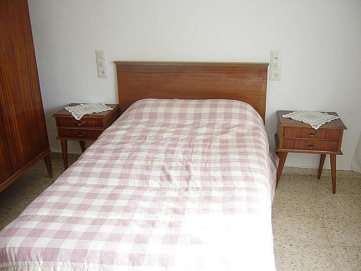 Foto - Piso en alquiler en Salamanca - 303992179