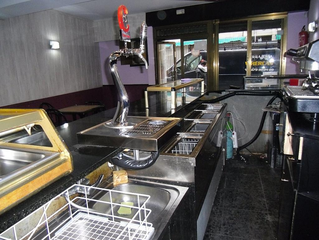 Foto - Local comercial en alquiler en calle Vidal, Vidal en Salamanca - 303994699