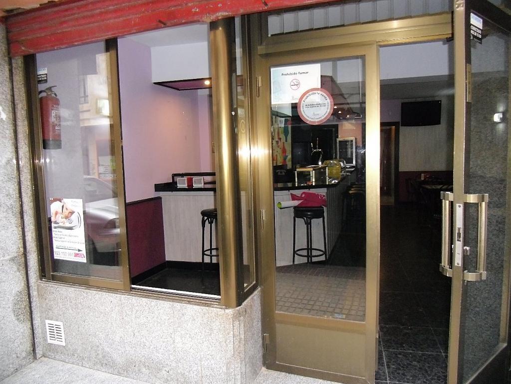 Foto - Local comercial en alquiler en calle Vidal, Vidal en Salamanca - 303994714