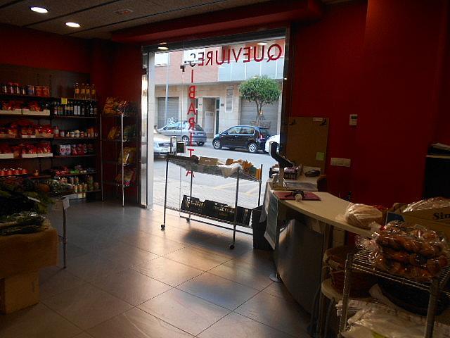 Fachada - Local comercial en alquiler en calle Lleida, Torrefarrera - 294049681