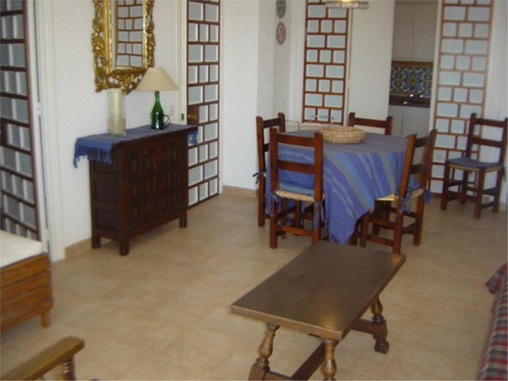 Apartamento en alquiler en calle Costa Brava, Platja d´aro - 348320230