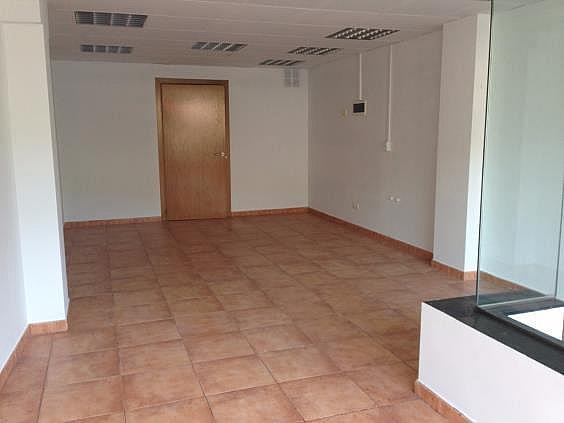 Local en alquiler en La Massana - 309972051