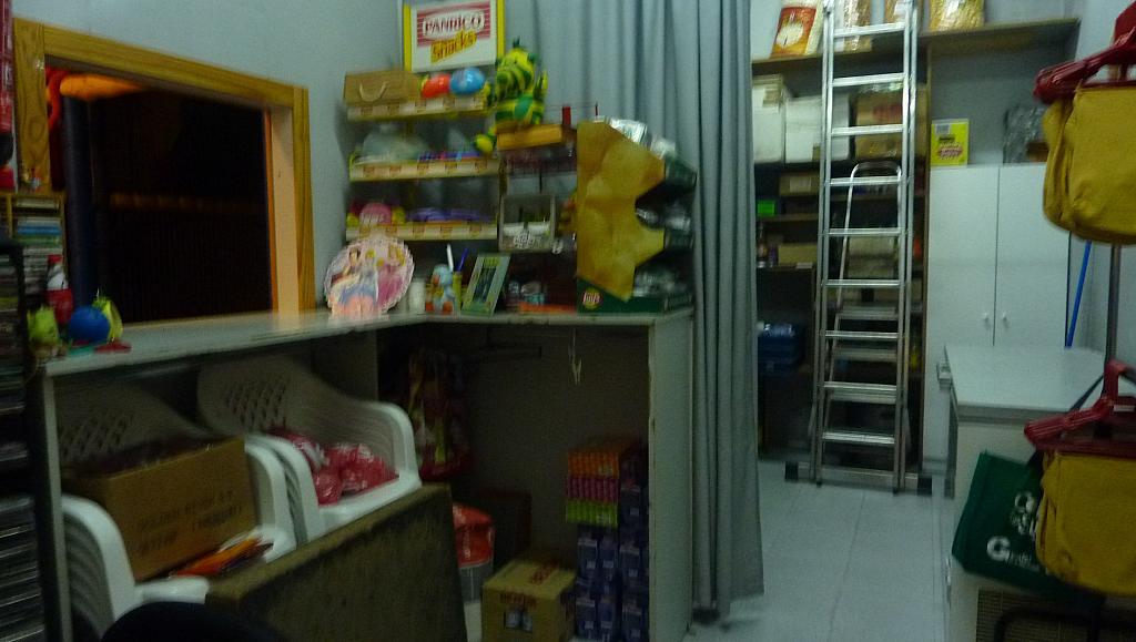 Local comercial en alquiler en calle Juan de la Cierva, Centro en Getafe - 127944417