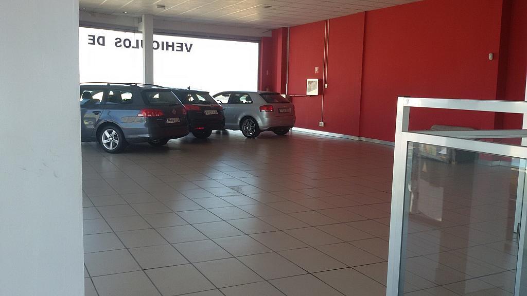 Local comercial en alquiler en La Avanzada-La Cueva en Fuenlabrada - 225421378