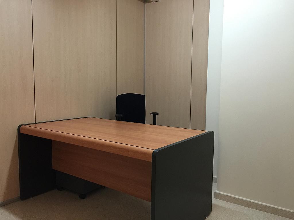 Oficina en alquiler en calle Independencia, Camp de l´Arpa en Barcelona - 222845243