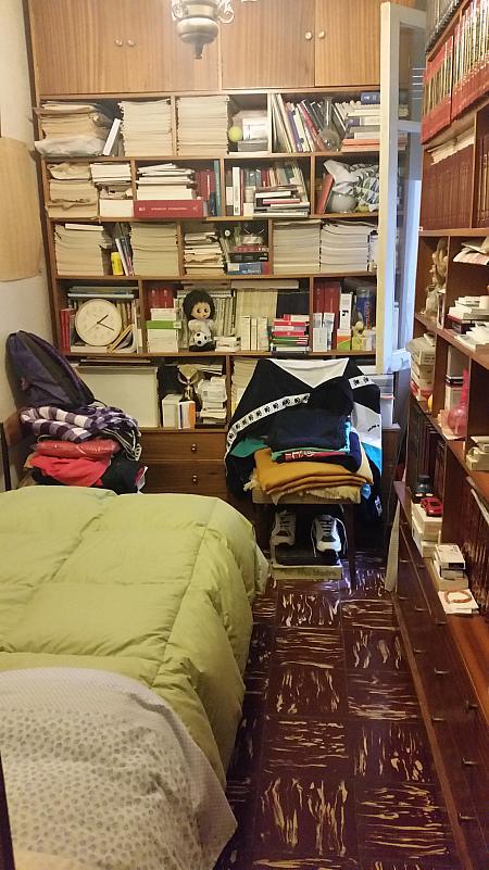 Piso en alquiler en calle Bolivar, Salamanca - 313875227