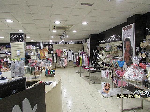 Local comercial en alquiler en plaza España, Salamanca - 132599869