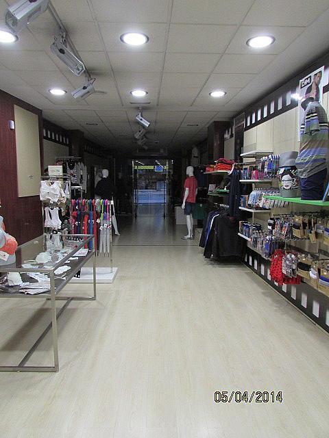 Local comercial en alquiler en plaza España, Salamanca - 132599870