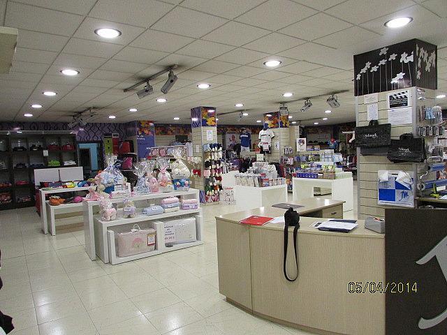 Local comercial en alquiler en plaza España, Salamanca - 132599875