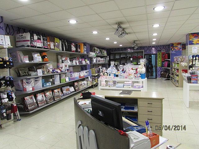 Local comercial en alquiler en plaza España, Salamanca - 132599879