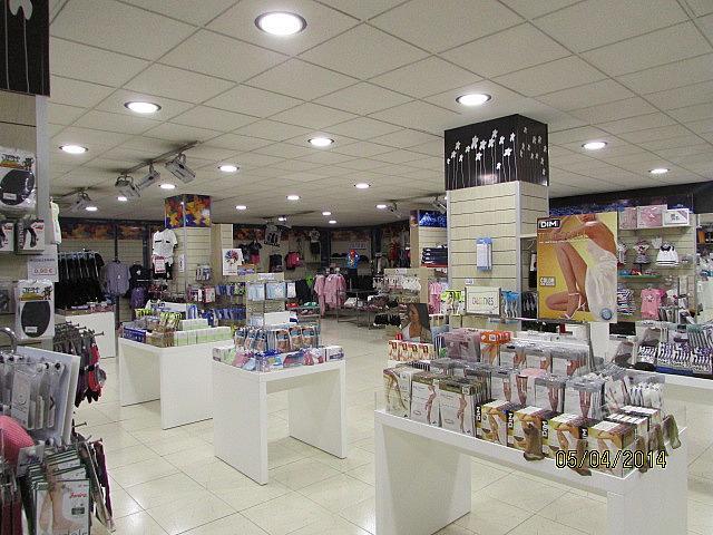 Local comercial en alquiler en plaza España, Salamanca - 132599881