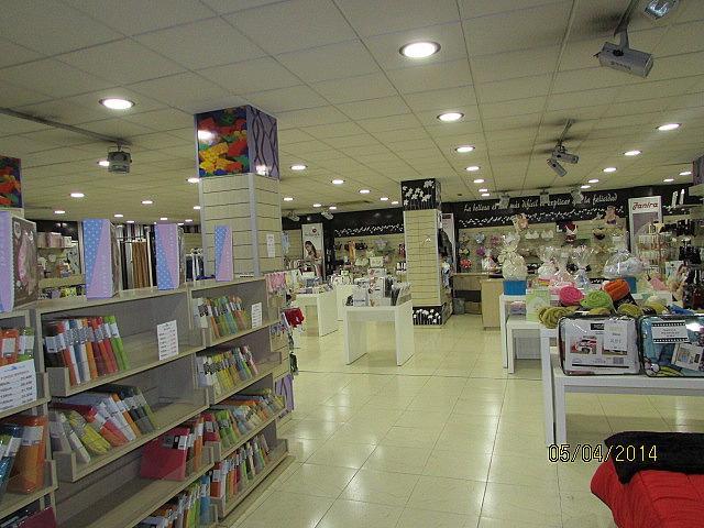 Local comercial en alquiler en plaza España, Salamanca - 132599882