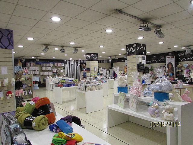 Local comercial en alquiler en plaza España, Salamanca - 132599885