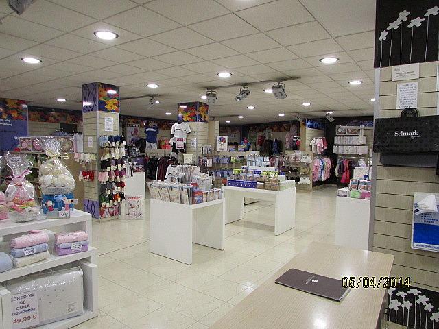 Local comercial en alquiler en plaza España, Salamanca - 132599888