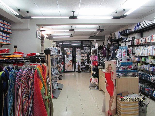 Local comercial en alquiler en calle Torres Villarroel, Salamanca - 132600457