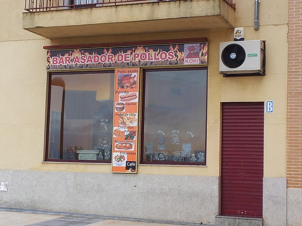 Local comercial en alquiler en calle Carrefour, Pizarrales en Salamanca - 176519821